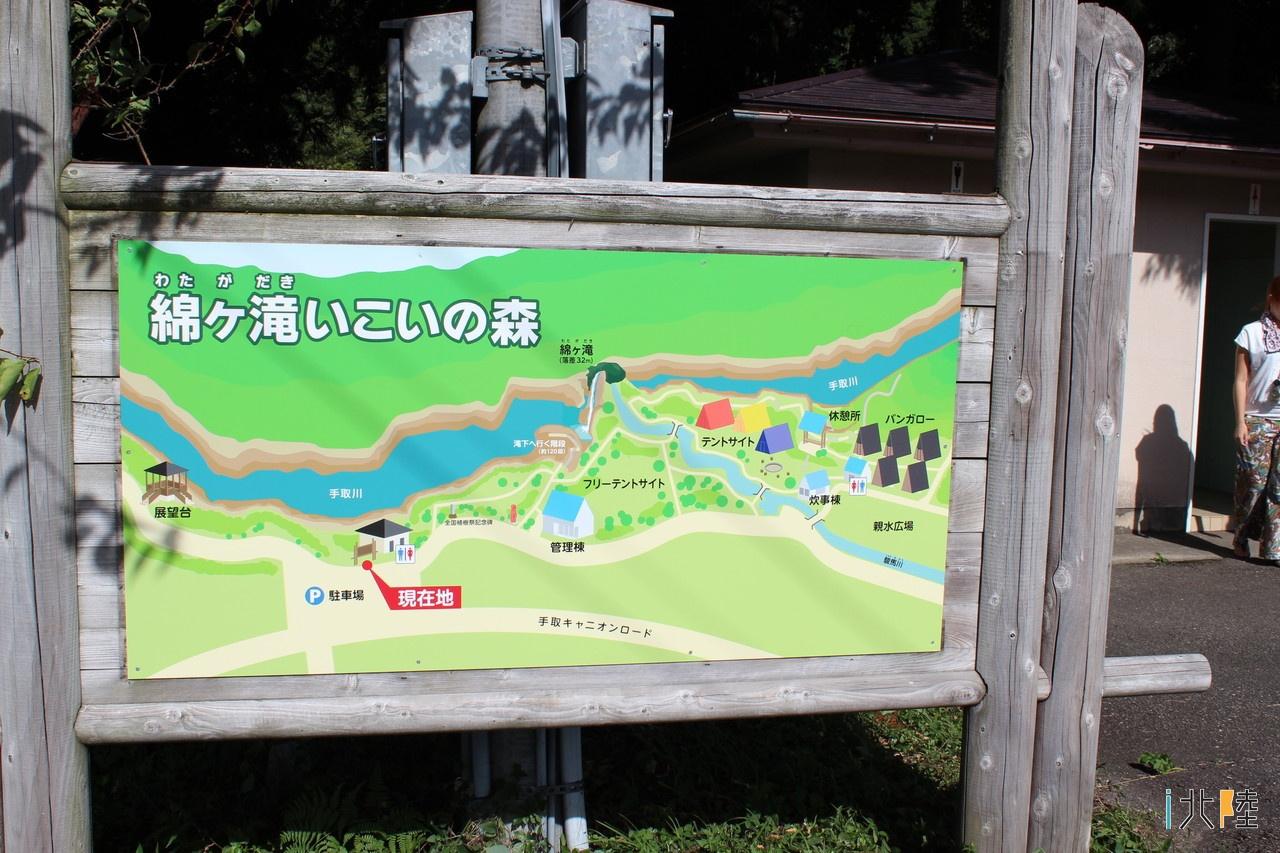石川県 綿ヶ滝いこいの森キャンプ場 の写真g66856