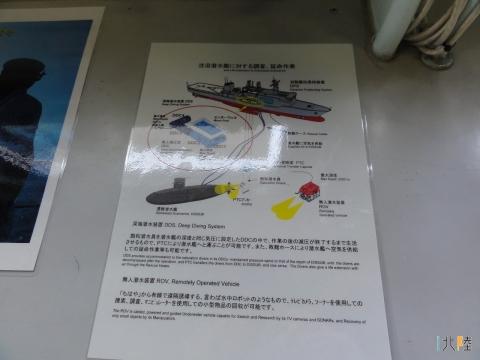 DSC03618