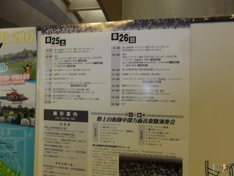 DSC05106