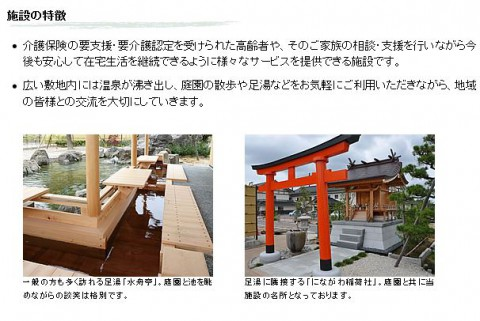 ninagawa
