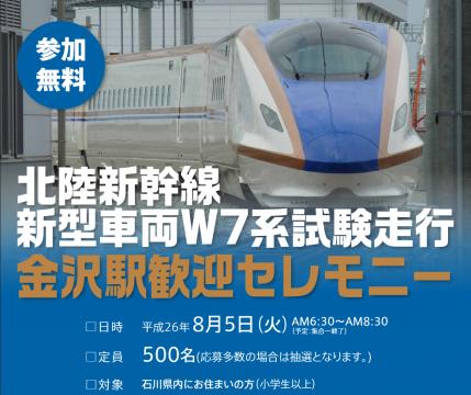 kanazawa85