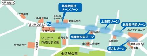 yumekaidou2014map01