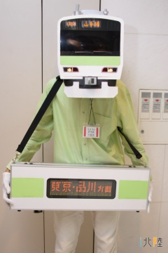 IHK_8670
