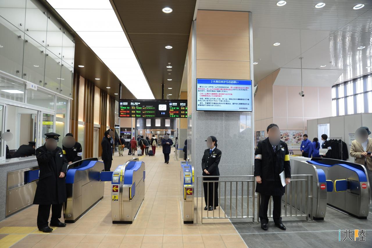 「新高岡駅」から「呉駅」乗り換え案内 - 駅探