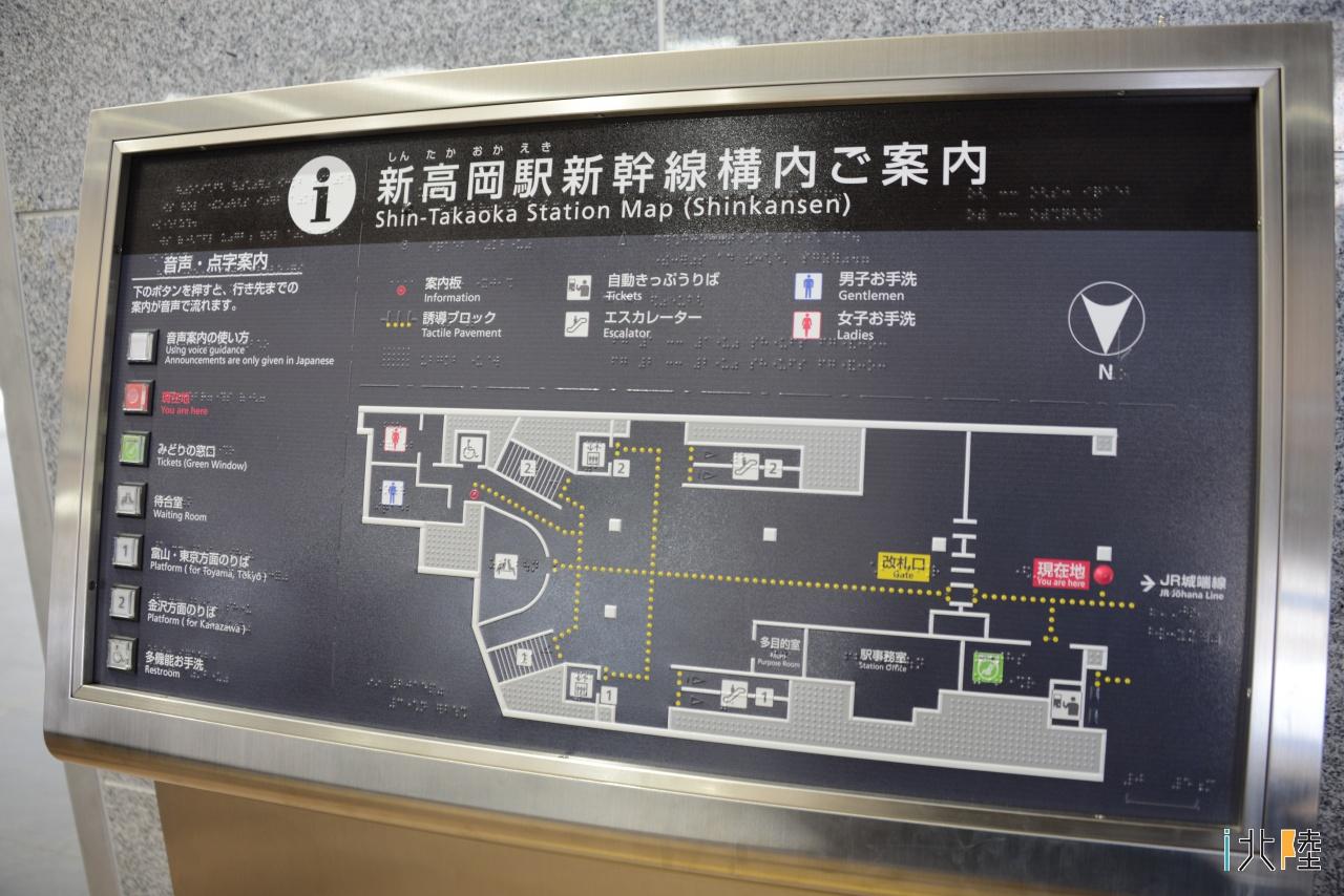 「新高岡駅」の時刻表/バス乗換案内/路線図/地図 - NAVITIME