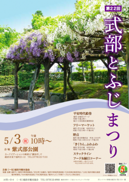 shikibu1