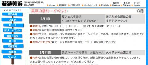 スクリーンショット 2015-06-24 12.10.20