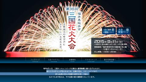 スクリーンショット 2015-06-24 12.34.27