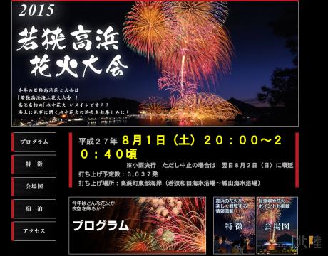 スクリーンショット 2015-06-24 12.17.05