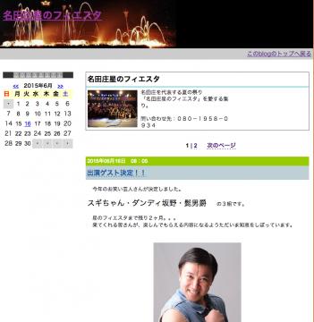 スクリーンショット 2015-06-24 12.56.03