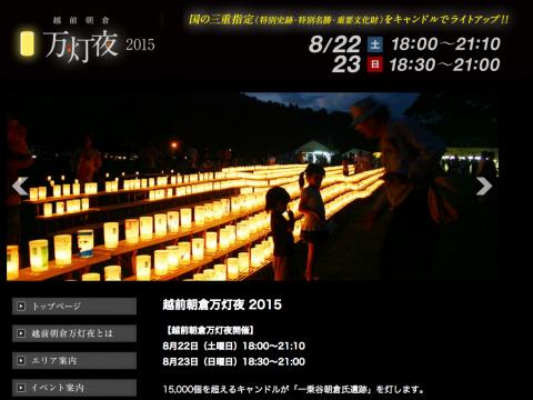 スクリーンショット 2015-06-25 12.33.07