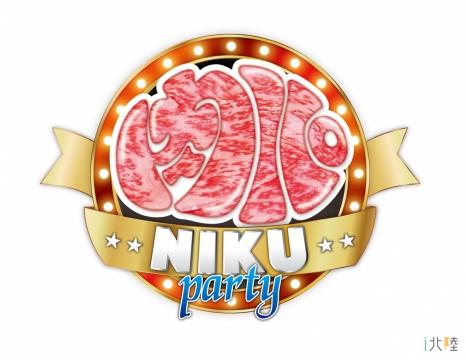 finish_nikupa_cc